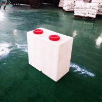 40Lpe方形加药箱PE-KC-40L方形搅拌桶 腾洁水箱工业油桶厂家批发