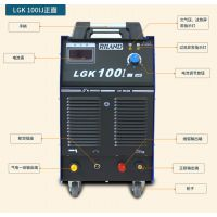 瑞凌LGK-100I-160I工业级空气等离子切割机 瑞凌焊机中山代理销售维修