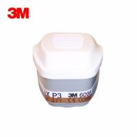 3M6098低沸点有机蒸汽滤盒毒盒及P3颗粒物滤棉2个/包防尘毒配件