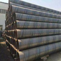 河北螺旋焊接钢管 Q235中原螺旋钢管 加工保温防腐