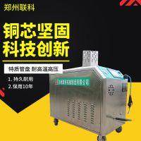 家电清洗机 移动家电清洗一体机 油烟清洗机厂家热销