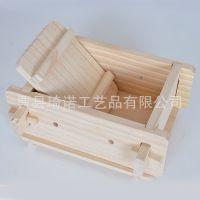 木制压豆腐模具厨房豆腐盒子家庭自制做豆腐框家用豆腐架可定制