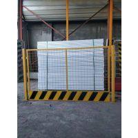 山东基坑护栏 基坑护栏现货批发 施工电梯安全网