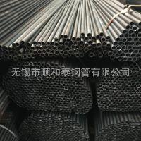 厂家生产薄壁家具焊管10*1薄壁家具黑退焊管 薄壁家具带钢管