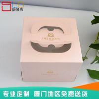 定做礼品盒蛋糕食品礼物包装纸盒飞机盒粉色盒子开窗纸盒定做