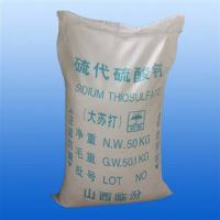 硫代硫酸钠99% 大苏打 工业级厂家直销 量大价优