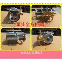 黑猫熊猫神龙清洗机QL-280型380高压洗车机器刷车水泵头家用全铜