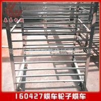 304不锈钢碳钢烘车热风循环烘箱专用不锈钢烘车 碳钢烘车