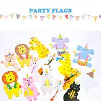 九马文具批发 卡通动物派对彩旗套装 生日节庆聚会纸质装饰品