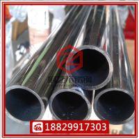 厂家直销不锈钢方管 圆管 304不锈钢毛细管 工业管
