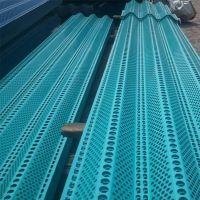 灰色防风抑尘网 便宜的圆孔穿孔 万泰8米宽护网