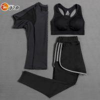 春夏套装服跑步服健身服女运动短袖瑜伽三件套健身房长裤速干衣
