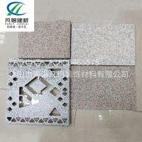 厂家直供 商场铝单板 木纹色铝单板 氟碳冲孔铝单板 幕墙铝单板