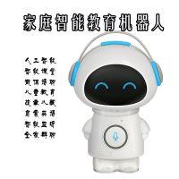 新款儿童智能教育机器人启蒙英语故事早教机语音微聊玩具工厂直销
