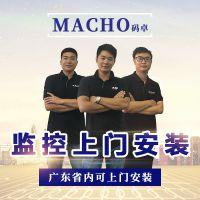 监控安装上门服务  广东省范围摄像头上门安装广州深圳工厂商铺