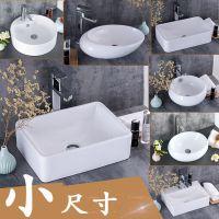 迷你台上盆小尺寸户型洗脸洗手盆小号圆形方形陶瓷阳台面盆池30cm