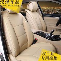 新款汽车包套坐垫 丰田汉兰达专用坐垫 四季通用汽车座垫