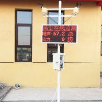 西安扬尘监测设备厂家供应扬尘噪音自动监测系统