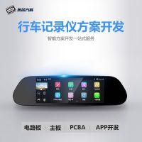 安霸行车记录仪方案 双镜头蓝牙一体机倒车影像 智能记录仪开发