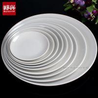 白色中式圆盘 密胺仿瓷餐具 火锅自助餐盘子 菜盘 西餐牛排平盘