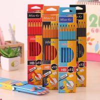 HB铅笔 彩杆盒装书写笔 学生文具素描铅笔抽条带橡皮铅笔