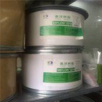 批发进口PTFE微粉/特氟龙添加粉/大金M211