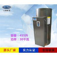 工厂直销N=455升 V=30千瓦工厂电热水器 电热水炉