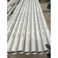 304/316L不锈钢管