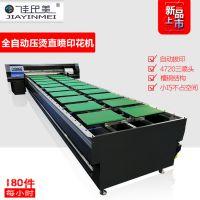佳印美 数码直喷印花机 全棉印花机 平板打印机