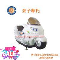 广东中山泰乐游乐小型摇摆机摇摇车亲子摩托3人乘坐警车投币主题公园方向盘(LT-KD07)
