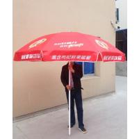 食品行业户外广告伞太阳伞生产商、饮料品牌户外广告遮阳伞生产厂
