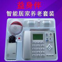益身伴Y900智能居家养老设备 智慧养老管理平台系统