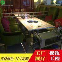 批发卜卜贝火锅桌 牛肉城火锅店家具 现代中式大理石火锅桌椅