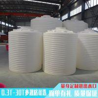 嵊州塑料储水桶 3吨塑料水塔报价 化工塑料桶价格