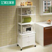 厨房置物架落地多层微波炉厨房蔬菜电饭煲烤箱放锅用品收纳架架子