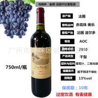 法国进口马斯琳金牌花园干红葡萄酒红酒赤霞珠750ml13%正品热销