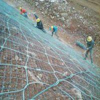 安平边坡六角网 高铁隧道口防落石网专业厂家