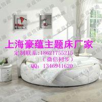 上海豪蕴家具有限公司
