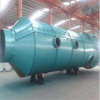 山东百科碳钢 玻璃钢氨氮吹脱塔 高浓度氨氮废水处理设备生产厂家