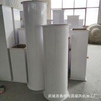 厂家直销有机玻璃钢通风管道 方形有机风管 定制玻璃钢复合风管