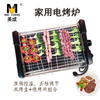 美成韩式双层电烤炉家用无烟烧烤炉铁板烧烤肉烤串机烤肉架不沾锅