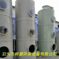 1.2*4米PP喷淋塔 工业粉尘废气净化旋流喷淋塔 阻燃洗涤废气净化塔