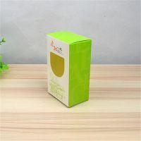 厂家定制纸盒 食品饼干饮料包装盒 甜点快餐外卖纸餐盒可印loog
