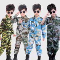 儿童迷彩服中小学生夏令营军训服男女童长袖短袖迷彩军装演出服女