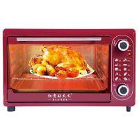 家用电烤箱48L大容量多功能烤箱电烤炉蛋糕面包机烘焙电器礼品