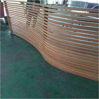 上海烤漆U方槽订做 波浪铝方通幕墙 木纹色弧型铝方通厂家