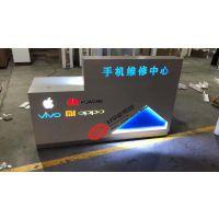 广东省中山市好掌柜手机展示柜台厂家销售