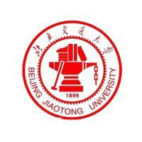 北京交通大学海南区域的考试,自考本科学历如何申请学位流程
