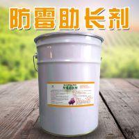 饲料防霉除霉剂北京生产厂家