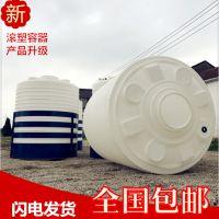 江苏苏州10吨塑料储罐聚乙烯储罐质量